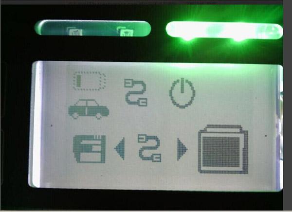 mb-sd-c4-display-1